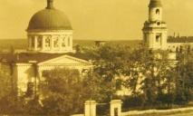 Два музея под куполом одного храма