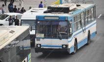 Стоимость проезда в электротранспорте Днепра могут поднять до 3 гривен