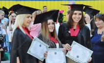 Таможенный университет в последний раз выпустил специалистов