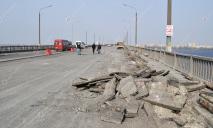 Ремонт Нового моста в Днепре проходит не так и гладко