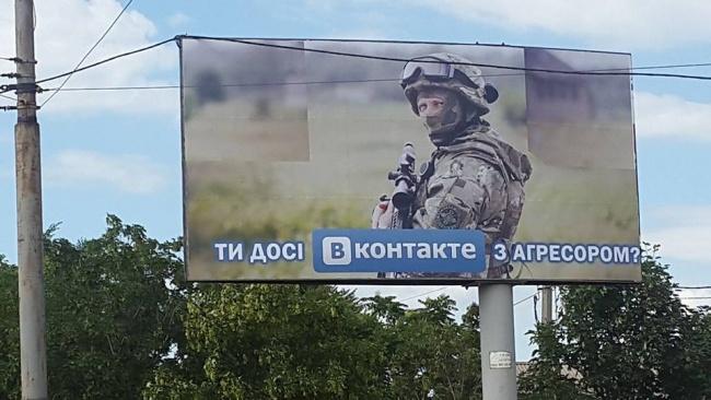 bord-vkontakte