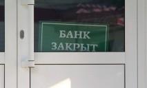 Два госбанка до сих пор не могут прийти в себя после атаки вируса Petya.A