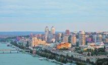 Банки Европы инвестируют миллионы евро в развитие Днепра