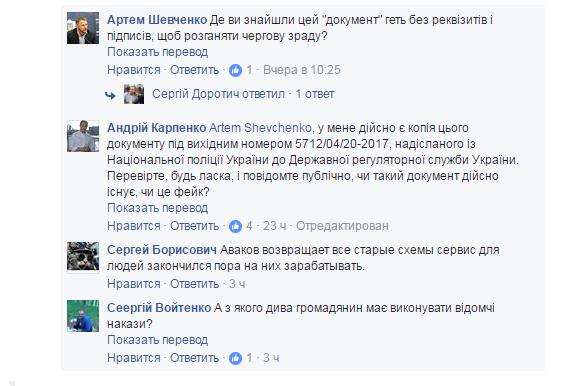 В Україні можуть ввести техогляд прямо на дорозі та «на око», фото-1