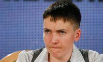 Савченко оконфузилась в Раде