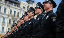 Нововведения в полиции: чего украинцы должны требовать от патрульных