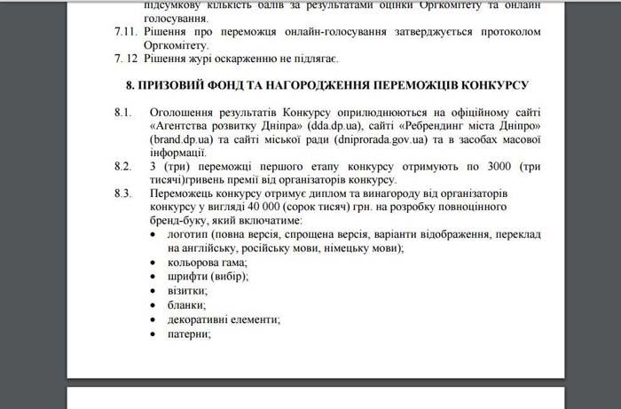 prizovoy-fond