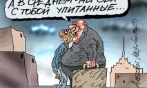 В Минсоцполитики рассказали, в каком году средняя зарплата будет 11 тысяч гривен