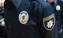 Полиция Днепра ущемляет права велосипедистов