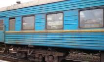 Могут, когда захотят! Отреставрированный украинский пассажирский вагон просто поражает