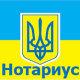 Восьмая Днепровская ГНК
