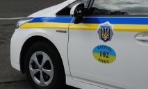 Полиция получит новое основание для остановки и проверки всех автомобилей