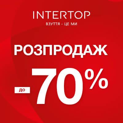 Banner-Intertop-400x400
