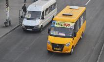 Проезд в маршрутках Днепра может снизиться