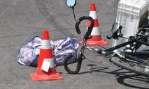 На Слобожанском проспекте сбили велосипедиста