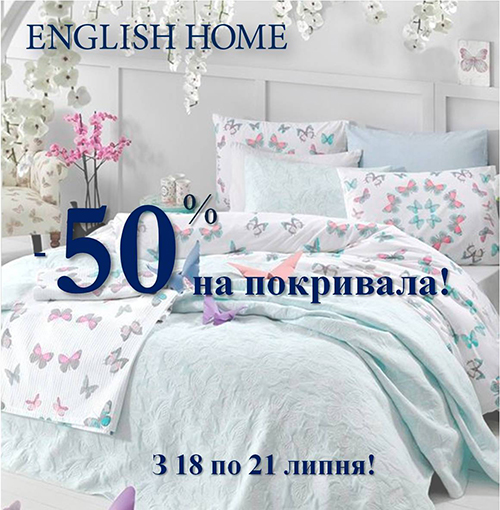 EnglishHome-2017-07-21-in