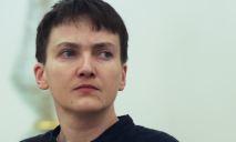 Надежда Савченко громко заявила о своих намерениях
