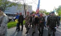 В Днепре бойцов АТО предупреждают о провокациях и просят не поддаваться