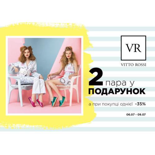 VR-2017-07-06-in-e1499343841288