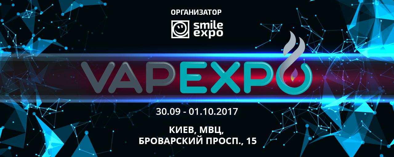 Vapexpo_header banner_1280