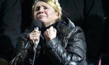 Тетя Юлии Тимошенко заявила, что на лидера «Батькивщины» началась охота