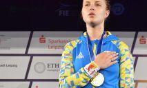 Харлан в третий раз выиграла чемпионат мира по фехтованию