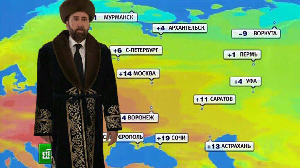 Николас Кейдж вказахском народном костюме стал звездой Интернета