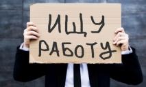Какая работа в Украине самая выгодная и сколько в стране безработных?