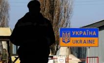 Журналистку РФ выгнали из Украины и запретили въезд