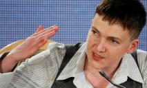 Надежда Савченко обматерила украинских политиков на камеру