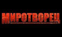 Миротворец продолжает «банить» российских актеров. Кто из них пополнил список