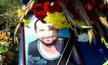 Как проходило прощание с АТОшником, погибшим в перестрелке на Гагарина