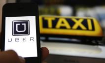 Водители Днепра научились обманывать систему Uber