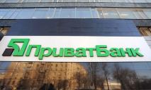 ПриватБанк собираются разделить на три финансовых учреждения?