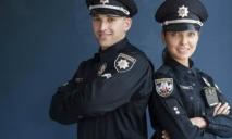 Полицейские Днепра до приезда медиков спасали жизнь мужчине