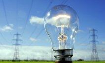 Тарифы на электричество в Днепре на август