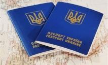 Сколько украинцев хотят уехать из страны и уже оформили нужные документы