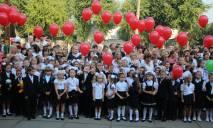 В Украине бывает опасно покупать школьные товары