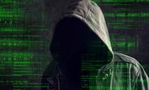 Хакеры нашли новый способ атаковать банки: с помощью Word