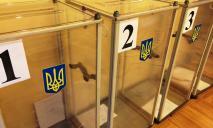 Стало известно, кого украинцы видят президентом сегодня