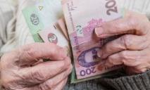 Новые пенсии получат не все. Кому не повезет?