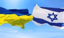 Роуминга между Украиной и Израилем больше не будет