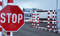 Украинцам рассказали, как упростить пересечение границы с ЕС