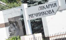 В Мечникова спасли жизнь еще одному тяжело раненому герою