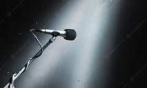 Один из музыкантов страны агрессора справедливо был занесен в«Чистилище»