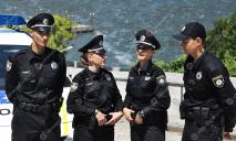 Днепряне поставили «тройку» своим полицейским