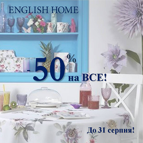 EnglishHome-2017-08-29-in