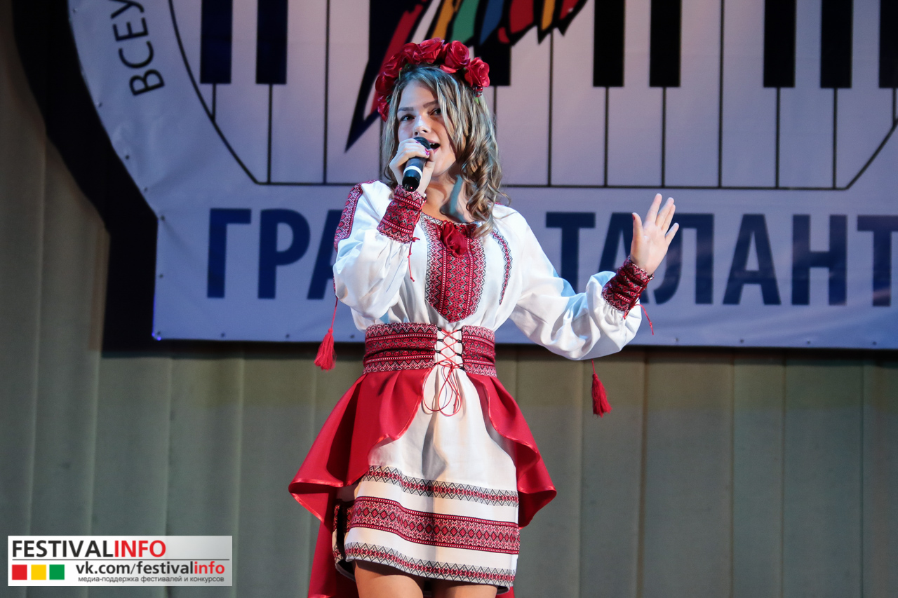 На украине конкурс талант 2017
