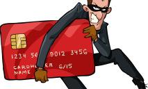 Схемы обмана: мошенники могут выдать себя владельцем вашей карты