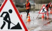 Украинцам рассказали, сколько километров дорог уже отремонтировали